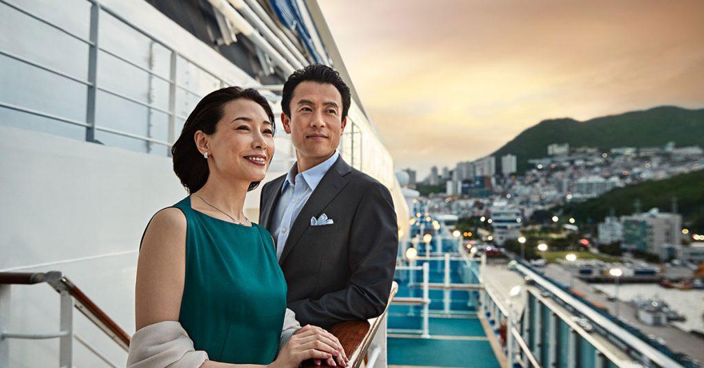 Princess Cruises Asia Cruise